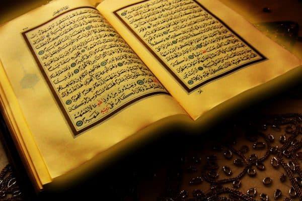 Sumber Rujukan dalam Menafsirkan Al-Qur`an (1)