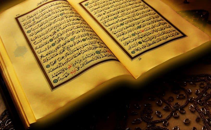 Alquran Al-Karim, Muhkam dan Mutasyabih (1)