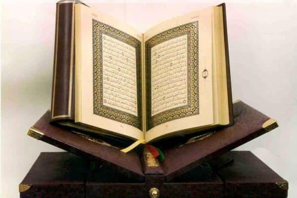Apakah Kita Termasuk Orang yang Mentadaburi Al-Qur`an? (1)