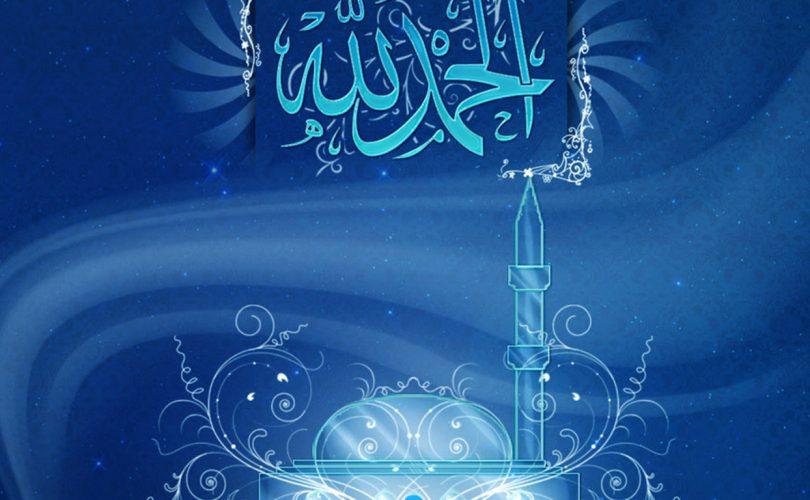 Sumber Rujukan dalam Menafsirkan Al-Qur`an (3)