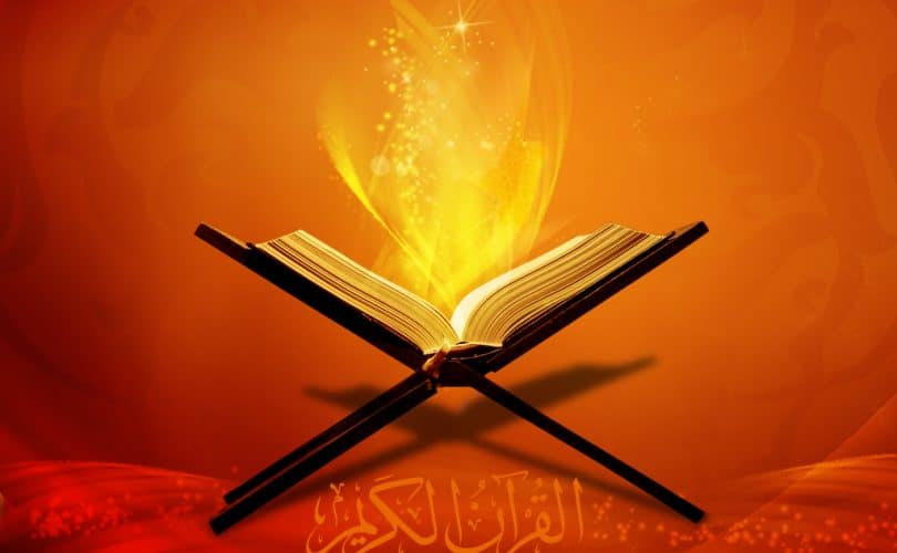 Sumber Rujukan dalam Menafsirkan Al-Qur`an (2)