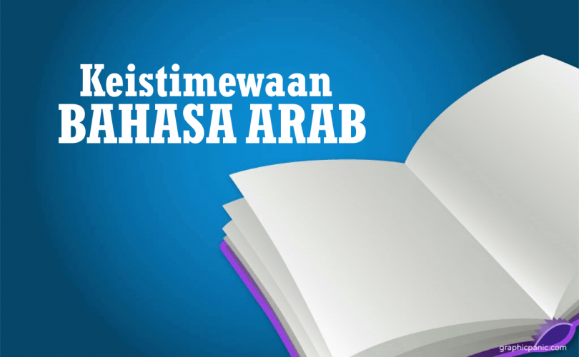Keistimewaan Bahasa Arab (5)