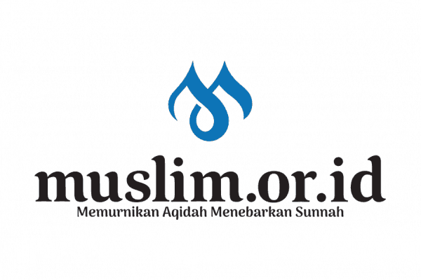 "Press Release ""Logo Baru Muslim.Or.Id"""
