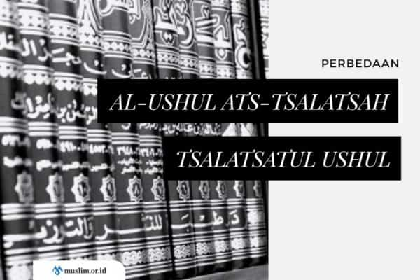 kitab, Al-Ushul Ats-Tsalatsah, Tsalatsatul Ushul