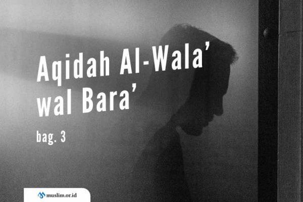 Aqidah, Al-Wala' wal Bara', pembatal iman